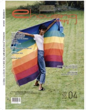 Ehousing Magazine | Korea | April 2020