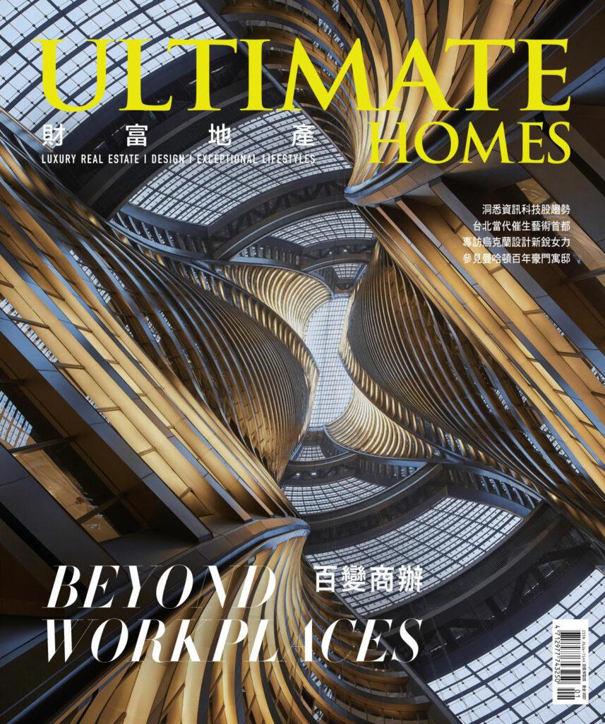Ultimate Homes | Taiwan | November 2020