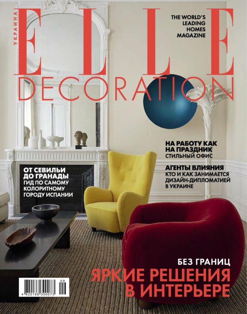 Elle Decoration | Ukraine | April 2019