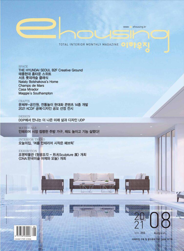 E-housing | Korea | August 2021